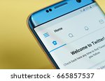new york  usa   june 23  2017 ... | Shutterstock . vector #665857537