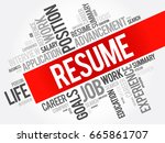 resume word cloud collage ... | Shutterstock . vector #665861707