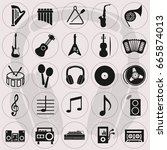set of musical instrument icons | Shutterstock .eps vector #665874013