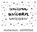 unicorn. text message. set... | Shutterstock .eps vector #665900563