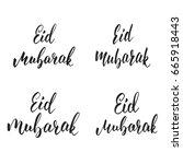 eid mubarak. set of hand... | Shutterstock .eps vector #665918443