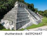 maya temple | Shutterstock . vector #665924647