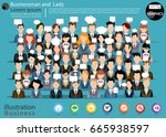 businessman and  lady 53 person ... | Shutterstock .eps vector #665938597