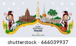 thailand travel concept   the... | Shutterstock .eps vector #666039937