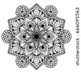 mandalas for coloring book.... | Shutterstock .eps vector #666095563