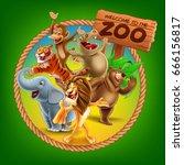 zoo vector banner | Shutterstock .eps vector #666156817