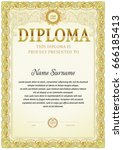 diploma blank template with... | Shutterstock .eps vector #666185413
