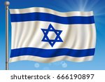 waving flag of israel on a sky...   Shutterstock .eps vector #666190897