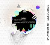 placard template with abstract