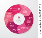 circle arrows for infographics. ... | Shutterstock .eps vector #666341317
