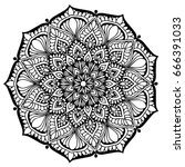 mandalas for coloring book.... | Shutterstock .eps vector #666391033