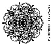 mandalas for coloring book.... | Shutterstock .eps vector #666391063