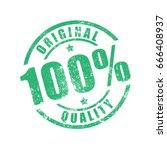 100  original quality grunge... | Shutterstock .eps vector #666408937