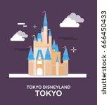 amazing amusement park in japan ... | Shutterstock .eps vector #666450433