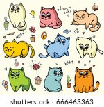 set of cute doodle cats for kid'... | Shutterstock .eps vector #666463363