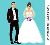bride and groom. couple.... | Shutterstock .eps vector #666514243