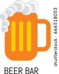 icon of beer glass | Shutterstock .eps vector #666518053
