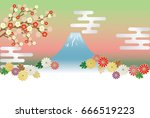 japanese style image of mt.... | Shutterstock .eps vector #666519223
