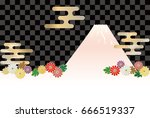 japanese style image of mt.... | Shutterstock .eps vector #666519337