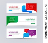 set of white web banners with... | Shutterstock .eps vector #666523873