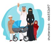 friendly arabic cartoon family... | Shutterstock .eps vector #666552697