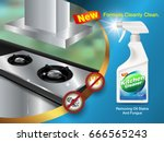kitchen cleaning ads gas stove... | Shutterstock .eps vector #666565243