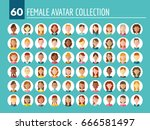 collection of 60 different... | Shutterstock .eps vector #666581497
