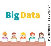 big data people with computer... | Shutterstock .eps vector #666606487