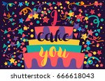 i cake you with tasty pie.... | Shutterstock .eps vector #666618043