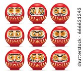 red daruma dolls from japan... | Shutterstock .eps vector #666631243