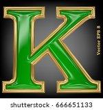 vector letter k from gold solid ... | Shutterstock .eps vector #666651133