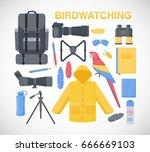 birdwatching flat vector icons... | Shutterstock .eps vector #666669103
