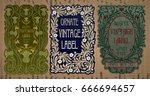 vector vintage items  label art ... | Shutterstock .eps vector #666694657