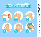 wash yours hands restroom or... | Shutterstock .eps vector #666724093
