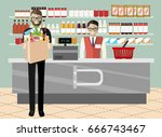 happy male customer with... | Shutterstock .eps vector #666743467