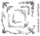 calligraphic corner frame... | Shutterstock .eps vector #666754663