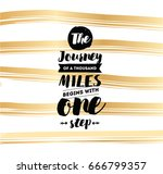 the journey of a thousand miles ... | Shutterstock .eps vector #666799357
