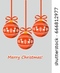 merry christmas background ... | Shutterstock .eps vector #666812977