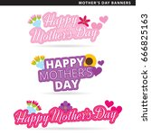 set of mothers day banners in... | Shutterstock .eps vector #666825163