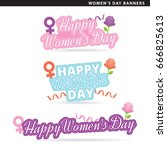 set of women day banners in two ... | Shutterstock .eps vector #666825613