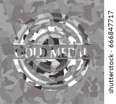 gold medal on grey camo pattern   Shutterstock .eps vector #666847717