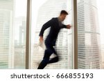 busy businessman hurrying up to ... | Shutterstock . vector #666855193