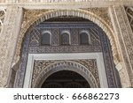 seville  andalusia  spain  may  ... | Shutterstock . vector #666862273