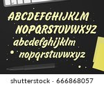 vector hand drawn alphabet.... | Shutterstock .eps vector #666868057