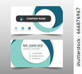 blue circle corporate business... | Shutterstock .eps vector #666876967