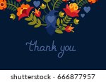 greeting card with flowers and... | Shutterstock .eps vector #666877957