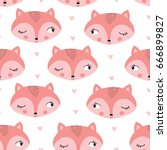 seamless fox animal pattern... | Shutterstock .eps vector #666899827