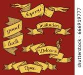 ribbon banner set.vector... | Shutterstock .eps vector #666919777