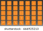 arrows icon set vector... | Shutterstock .eps vector #666925213