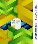techno arrow background  vector ... | Shutterstock .eps vector #666937483